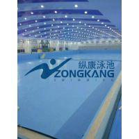 私人别墅逆流式游泳池_顺流式钢结构游泳池_广州纵康恒温过滤设备