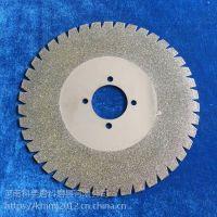 电镀金刚石切割片 切割密封条专用锯片厂家定制