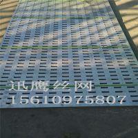 地砖冲孔板展架 长方孔铁板展示架网孔板 潍坊市瓷砖铁板展示架
