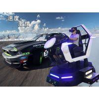 北京VR赛车 实感赛车厂家 三屏VR赛车