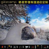 半透明圆型帐篷 保温防寒 星空观景野奢体验 户外球形篷房可定制