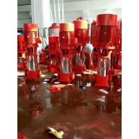 鸡西市消防泵价格XBD4.8//6.67-65*4消火栓 泵稳压泵 喷淋泵