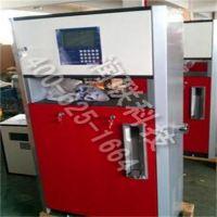高平防爆电子汽油柴油加油机RHN-110B单反镜头干燥防潮箱AD-100