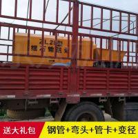 新型液压卧式二次构造柱泵上料机浇筑机细石泵混凝土输送泵乐众厂家
