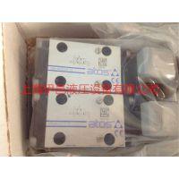 原装ATOS电磁阀SDHI-0631/2/A-X 24DC意大利进口