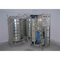 厂家直销水处理设备 学校全自动直饮水设备