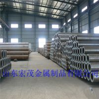 供应多种规格合金钢管 厚壁合金管 精密合金管
