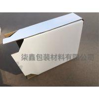 白盒包装盒简易内扣纸盒工厂定制生产低价批发量大从优