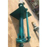 50ZJL-20耐磨液下渣浆泵 立式液下渣浆泵 矿山杂质泵
