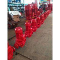 上海贝德泵业xbd4.0/10G-L 11kw自动单级单吸管道泵, 铸铁材质,CCCF消防认证