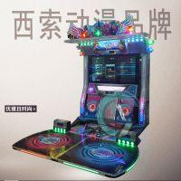 西索动漫厂家直销跳舞机舞法舞天a003电子游乐设备铁质机箱 双人玩法
