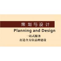 2017公关活动策划 --广东礼典传媒