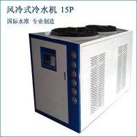 反应釜5匹水冷却冻水机 注塑冷冻机3匹 8匹工业冷水机