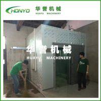 彭州解冻机、华誉机械、低温高湿解冻机