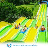 绿沁游乐彩虹竞赛滑梯 水上游乐设备厂家