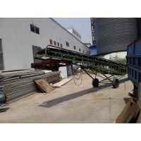 供应散粮装车输送机/移动式升降输送机质量