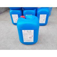 科诺LRO-150阻垢剂河南环保水处理生产厂家专业供应
