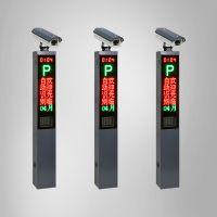 无锡无人停车场设备软件管理 无人智能收费系统