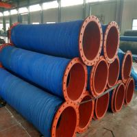 大口径钢丝胶管 矿用高压胶管 、法兰输水夹布管