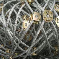 路基边坡防护网_路基边坡防护网厂家_边坡路基防护网