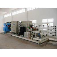 海水淡化设备厂家,苦咸水 淡化水处理设备