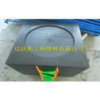 工程机械支腿垫板_不会膨胀不变形不断裂厂家直销优质产品