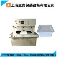 高周波吸塑热合机特卫强透析纸纸塑焊接机