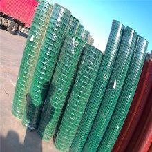 武汉荷兰网 圈山铁丝网 养殖防护网
