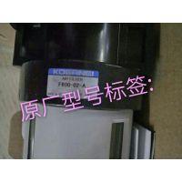 日本KOGRNEI F600-02-A 加压过滤油滤杯 ,原装正品