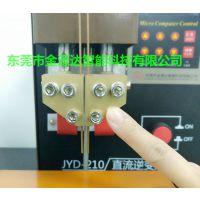 金源达直销 JYD-210 直流逆变点焊机