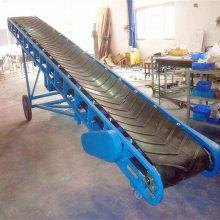 桶装水移动式皮带输送机 邯郸市都用品牌输送机厂家