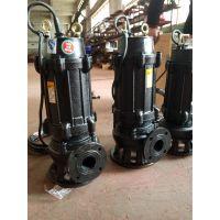 排污泵厂家直销50WQ20-30-5.5,50WQ25--25-5.5,上海排污泵质量