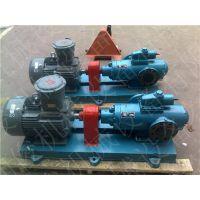 3GR42×6AW2三螺杆高压泵