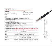 供应罗卓尼克2米延长线HC2-IC102高温湿度探头