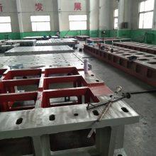 国标铸铁装配平板厂家推荐【鼎旭量具】|装配平板型号