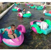 加厚儿童单人手摇船游乐小船 好玩的水上手摇船设备 儿童手动手摇小船批发