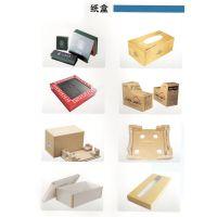 供应无锡纸箱厂 无锡包装厂 无锡纸箱定做厂家