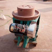 30型豆浆石磨 磨浆专用石磨 石磨价格