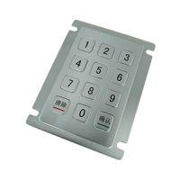 旭子加密金属密码键盘OEM厂家