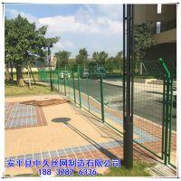 两侧隔离护栏网 高速公路防眩网桃型柱三角折弯铁丝包塑