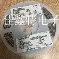 SPM3020T-1R0M TDK电感代理商