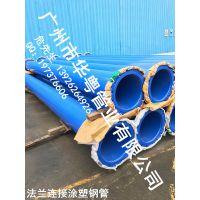 广州涂塑复合管