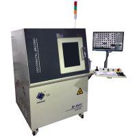 日联 x射线 透视仪 x光机 AX8300 无损探伤仪