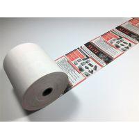 【联兴丰】厂家直销57mm、80mm 印刷打印纸热敏纸 印刷纸收银纸