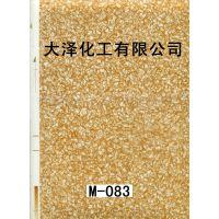 大泽水转印裂纹膜,拉力较强,异型产品专用膜。