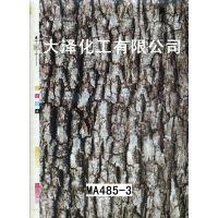 仿真树皮纹水转印膜,大泽厂家优质PVA膜