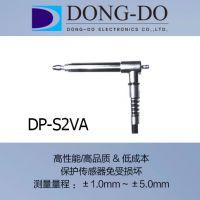 DONG-DO 东渡 位移传感器 价格低 DP-S2VA