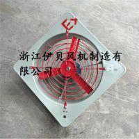 带百叶防爆排风扇BAFG-600扇叶直径600mm