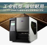 台湾TSC TTP-344M plus 300dpi工业型宽幅不干胶标签机条码打印机