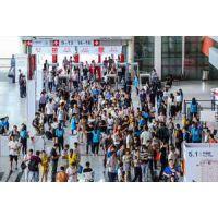 2018年7月广州国际汽车零部件用品及售后服务展览会